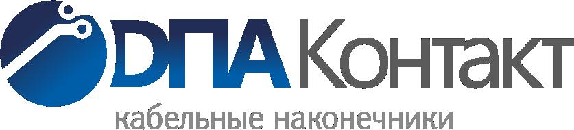 ДПА-Контакт